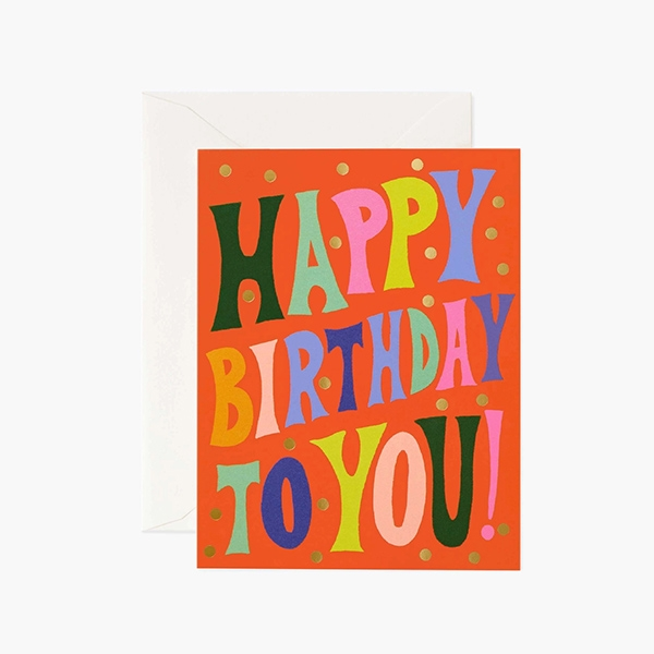 GROOVY BIRTHDAY CARD_RPSS2107